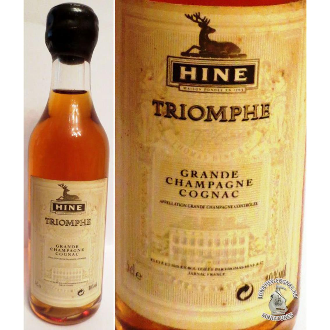 COGNAC-HINE-TRIOMPHE-W