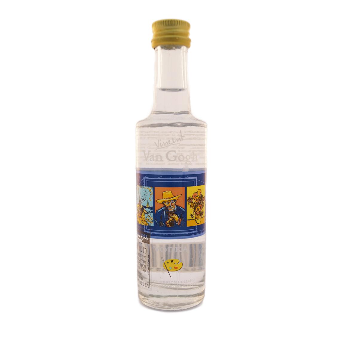 VODKA-VINCENT-VAN-GOGH-VODKA-6
